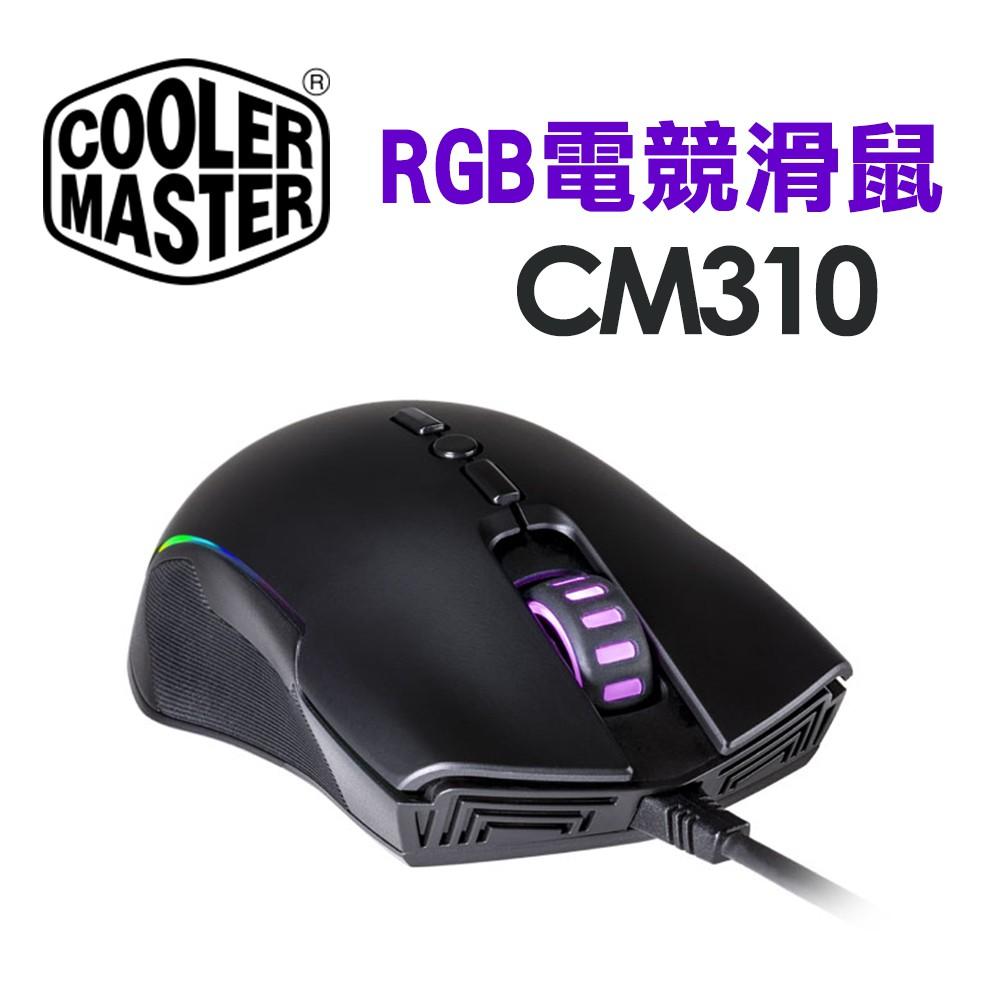 免運 Cooler Master CM310 電競滑鼠
