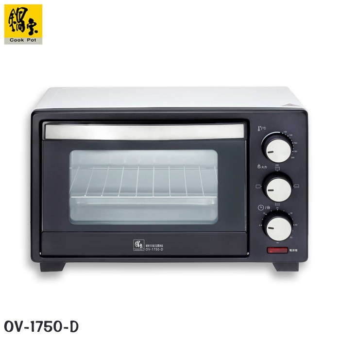 鍋寶 17公升多功能定溫烤箱/電烤箱 OV-1750-D
