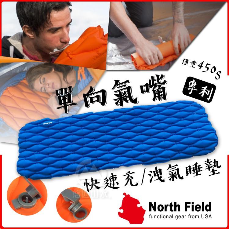 美國 North Field 專利 V2 超輕加大款快速充氣睡墊《藍》8ND19880O/僅450g/登山/露/悠遊山水