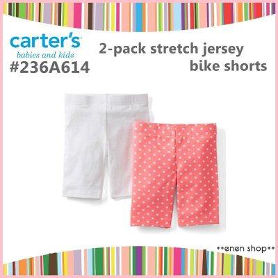Enen Shöp @Carter's 白色/亮橘點點款俏皮棉褲兩件組 ∥ 6M/12M