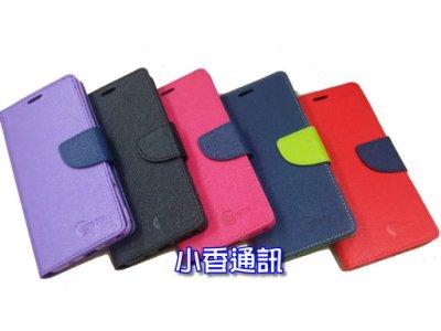 小香通訊 SAMSUNG J7 J700F J7008 J700 雙色側掀皮套 側掀皮套 可站立 磁扣 可插卡 保護套