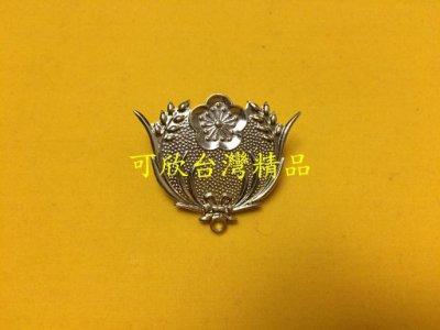 可欣台灣精品:老式雲麾寶鼎勳章領綬帶掛架(鍍金銅質雙安全扣作掛架)