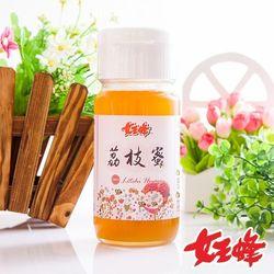 女王蜂 花果蜜荔枝蜜700g(3+3熱銷組)