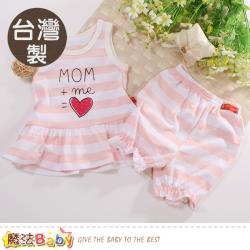 魔法Baby 女童裝 台灣製女寶寶夏季無袖套裝~k51162