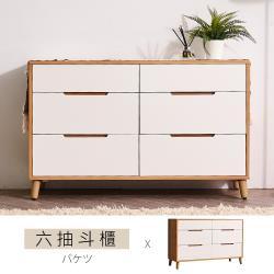 【時尚屋】[NM29]肯詩特烤白雙色4尺六斗櫃NM29-516免運費/免組裝/斗櫃