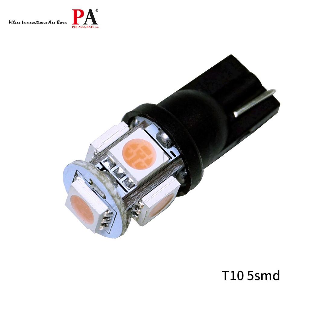 【PA LED】T10 5晶 小燈 方向燈 儀表燈 定位燈 室內燈 牌照燈 LED 耐熱底座 粉紫光