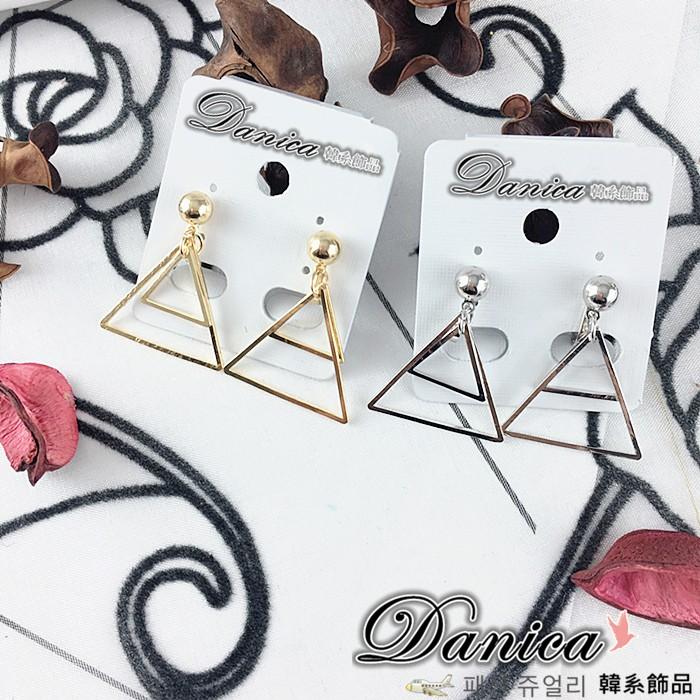 夾式耳環 現貨 百搭 金屬感 極簡風 雙層 幾何 三角型 耳環 K91179 批發價 Danica 韓系飾品 韓國連線