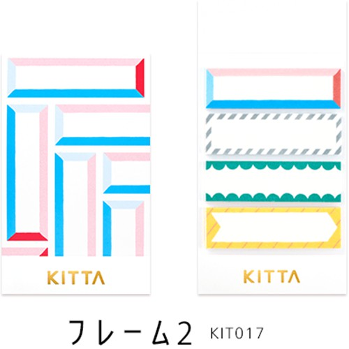 【KING JIM】日本進口 KITTA手帳標籤 和紙貼紙 BASIC_稿紙 2 ( KIT017 )[小徑文化]