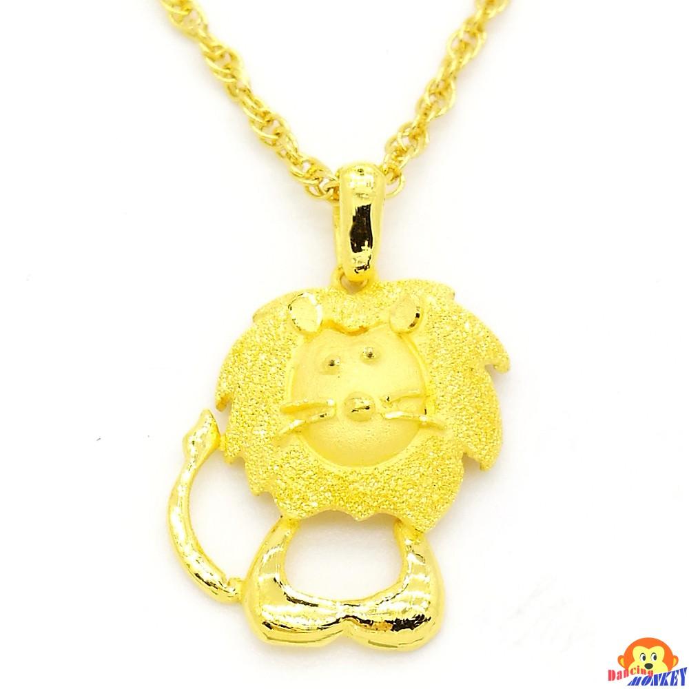 D.M.獅子王黃金墜(9999)純黃金墜 重0.63錢 情人節 結婚禮 生日禮物 紀念日 寵愛自己 犒賞自己