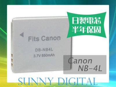 陽光數位 Canon NB-4L NB4L日蕊電池 PowerShot TX1/SD40/SD400/SD430/SD450/SD600/SD630 IS