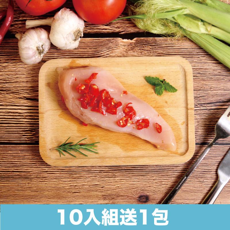 極嫩辣香生雞胸肉-10包組(加碼送1包)