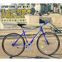 SPORTONE U12 倒煞車牛角把單速車美式27吋經典休閒自行車