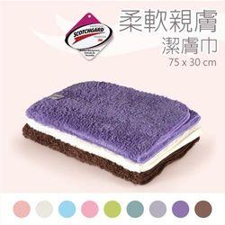 PEILOU 貝柔超強十倍吸水超細纖維抗菌潔膚巾(3入組)