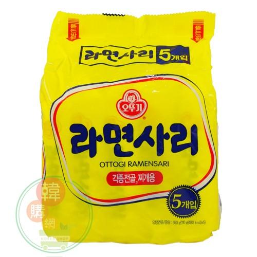韓國不倒翁Q拉麵(純麵條)(5入/袋)【韓購網】