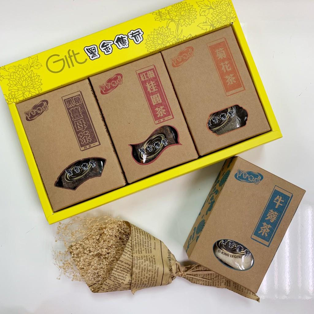 規格/容量:淨重630G/盒保質期:一年產地:臺灣資源:公司貨營養標示:如上方圖最後一張《台灣地區限定-經典禮盒》現貨四款口味任選三款,組成禮盒,贈不織布購物袋一個。口味可重複或兩款相同一款不同口味,