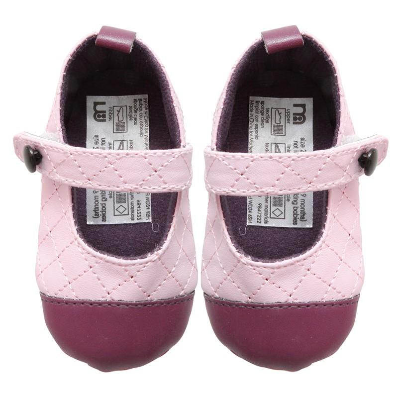 歐美等品牌百搭造型超可愛學步鞋-44粉紅菱格【60214】貝比幸福小舖