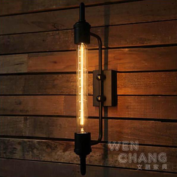 LOFT工業風 復古 蒸氣管壁燈 廊道燈 LB-018 (贈試管鎢絲燈泡) 文昌家具