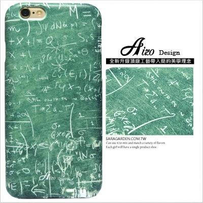 客製化手機殼 iPhone 6 6S Plus【多款手機型號提供】黑板 方程式 保護殼 Z023 Sara Garden
