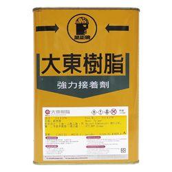 糊塗鞋匠 優質鞋材 N117 台灣製造 大東311PW處理劑 3kg