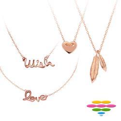 彩糖鑽工坊  925純銀鍍玫瑰金項鍊 Doris系列 (4選1)