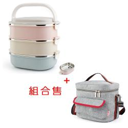 PUSH 餐具用品層不銹鋼保溫飯盒防燙3色組合加保溫袋