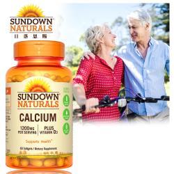 【美國Sundown日落恩賜】液態鈣+D3軟膠囊(60粒/瓶)