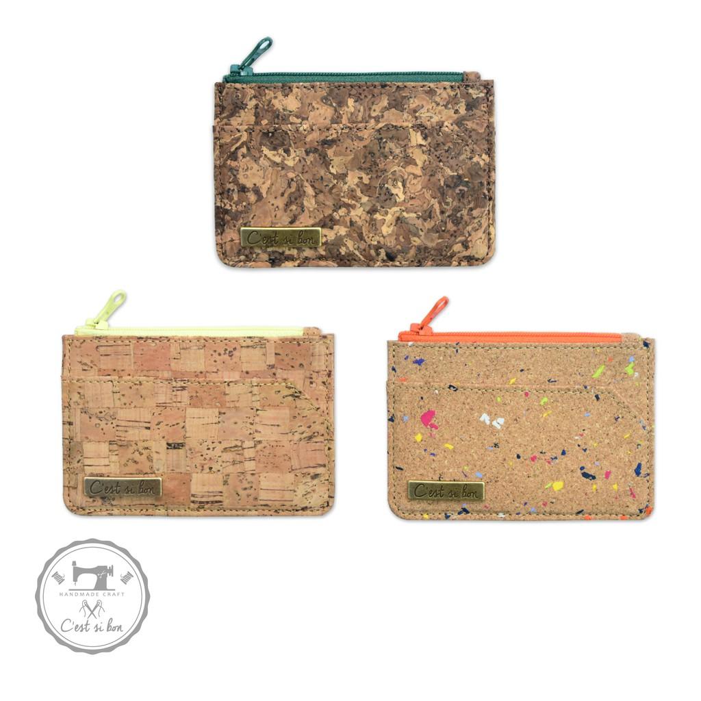 【C'est Si Bon】手感軟木零錢包/票卡夾/卡片包【經典格紋/潑漆彩紋/煙燻迷彩紋】