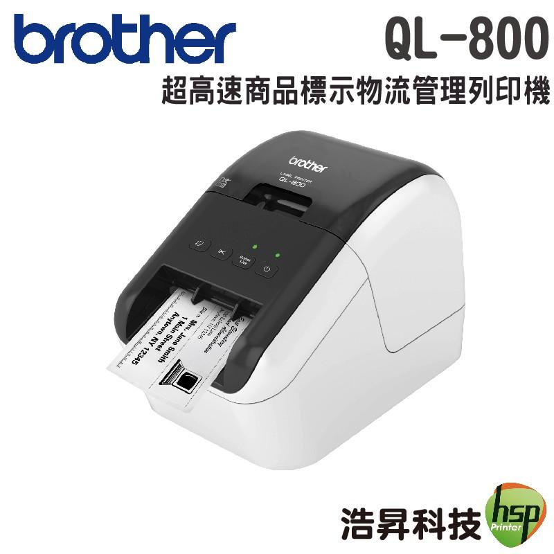 Brother QL-800 超高速商品標示多功能物流管理列印機