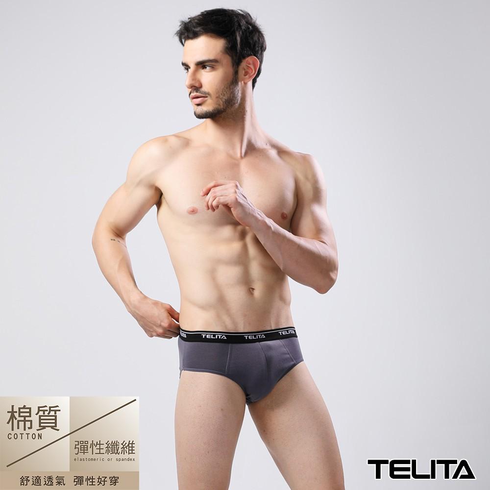 【TELITA】型男彈性素色三角褲(深灰) TA304