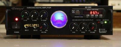 Dennys USB/FM/SD/MP3迷你擴大機(AV-265)附遙控器~另有售AV-715/AV-814