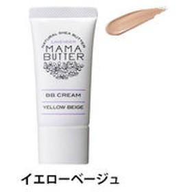 MAMA BUTTER(ママバター) BBクリーム イエローベージュ SPF50・PA+++ 30g ビーバイイー