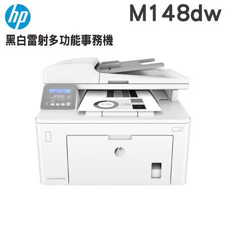 功能:列印/影印/掃描 列印速度:28ppm 列印解析度:1200x1200dpi 記憶體:256MB 影印速度:28ppm 自動雙面列印:有 自動送稿ADF:有 連線功能:USB2.0、乙太網路、無