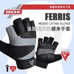 ~灰色~英國 RDX 法拉利皮革健身手套 FERRIS WEIGHTLIFTING LEATHER GYM GLOVES 重量訓練/健美專用手套