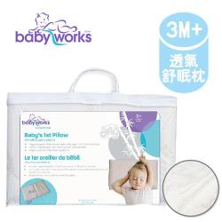 加拿大 BabyWorks 嬰兒透氣舒眠枕/記憶枕 (3個月以上)