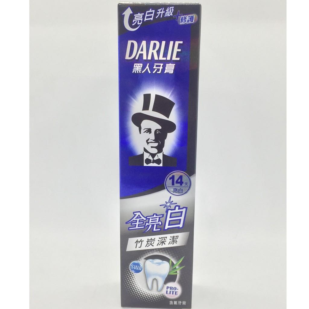 黑人全亮白牙膏-竹炭深潔140g