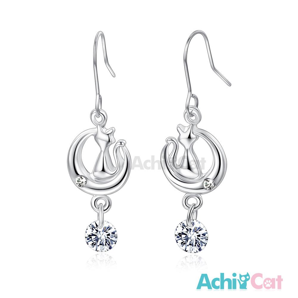 achicat 耳環 正白k 眺望星空 貓咪 月亮 耳針式 g7040