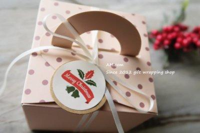 AM好時光【J138】聖誕節 圓型禮品封口貼紙 9枚❤派對糖果 蛋糕西點餐盒 奶油餅乾袋 巧克力盒裝飾 聖誕節交換禮物