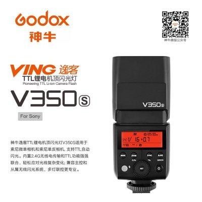 ◎相機專家◎ 送原電 數量有限送完為止 Godox 神牛 V350S Sony TTL鋰電機頂閃光燈 X1 公司貨