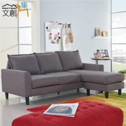 文創集-彼德 時尚灰亞麻布L型沙發組合-三人座+椅凳