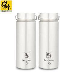 【CookPower 鍋寶】316不鏽鋼內陶瓷保溫瓶560ml-2入組 EO-VBT36561Z2