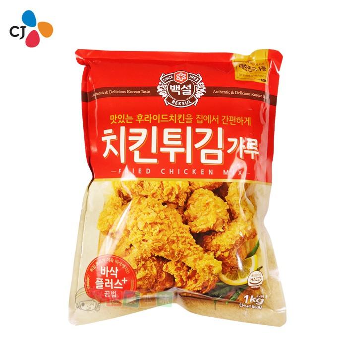 韓國 CJ炸雞粉1Kg [KO8801007150420] 健康本味
