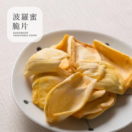 [豐采]好評不斷!!!菠蘿蜜脆片200G