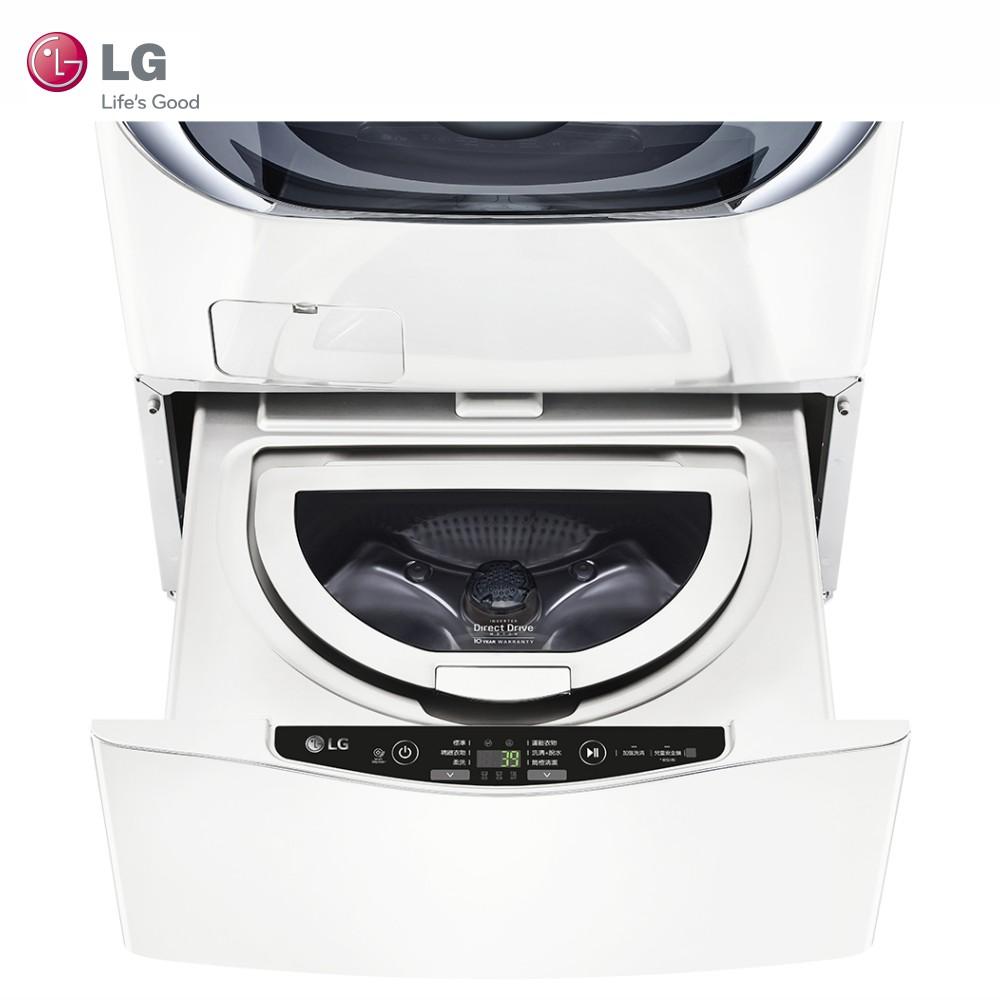LG 樂金 WT-D250HW 洗衣機 滾筒 溫水 洗脫 2.5公斤