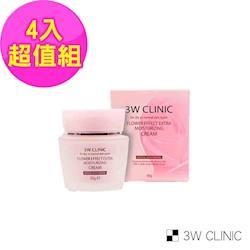 韓國3W CLINIC 極緻透光嫩白保濕精華霜 50g x 4入(嫩白 保濕 日晚霜)