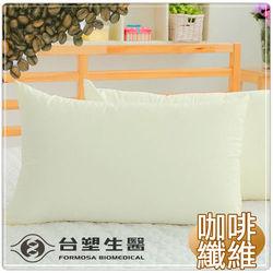 【台塑生醫】防蹣抗菌咖啡紗枕-2入組