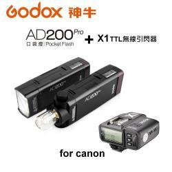 [棚燈組合]神牛Godox AD200Pro口袋型200WS雙燈頭TTL閃光燈 外拍燈+ X1TX-C Canon閃光燈無線電引閃發射器~開年公司貨