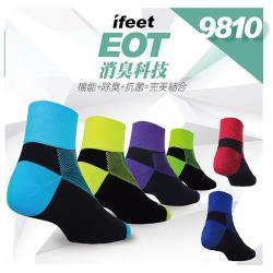 【ifeet】(9810)不會臭的襪子寬口無痕薄款減壓除臭運動襪-4雙入
