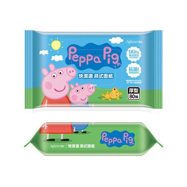 博寶兒純水濕巾80抽佩佩豬【康是美】