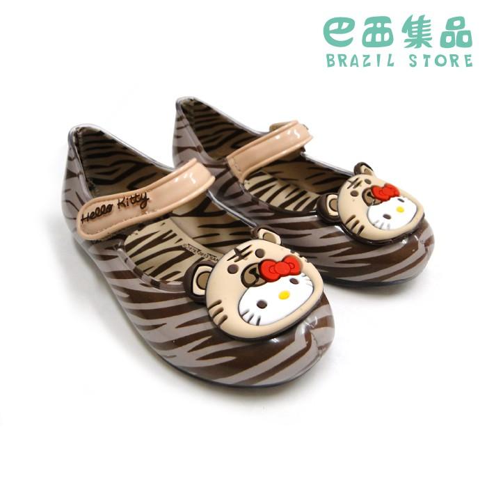 GRENDENE 凱蒂寵物寶寶 Hello Kitty Pet Baby 老虎圖紋果凍包鞋 棕/米.巴西集品