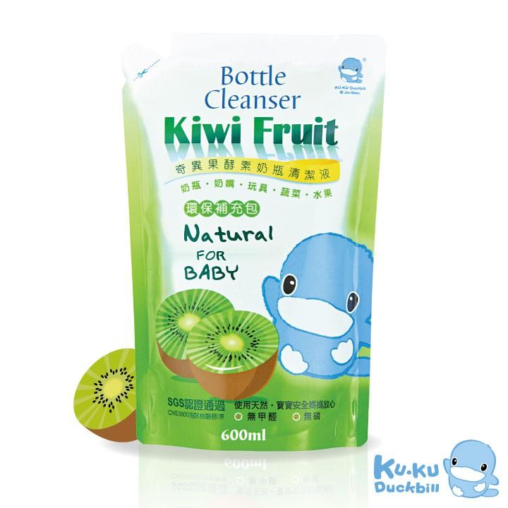 KUKU酷咕鴨 奇異果酵素奶瓶清潔液 600ml 補充包